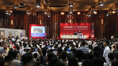 China Guardian auction
