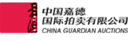 China Guardian